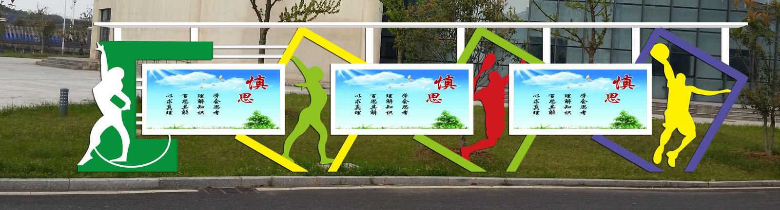 葫芦岛公交候车亭